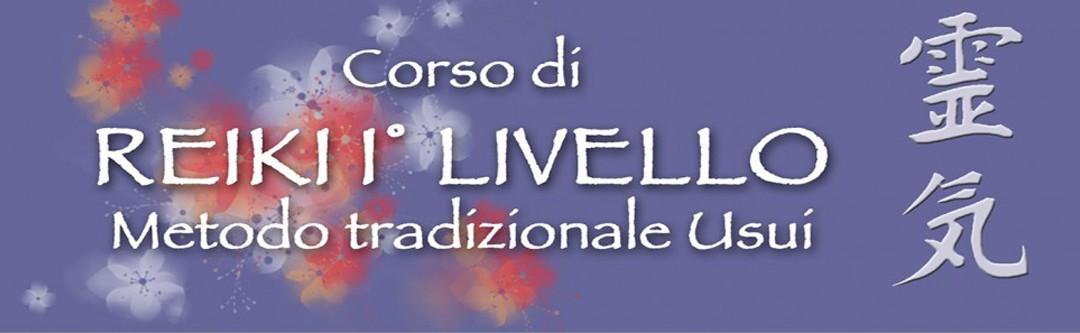 15/16 OTTOBRE 2016 – CORSO DI REIKI 1° LIVELLO