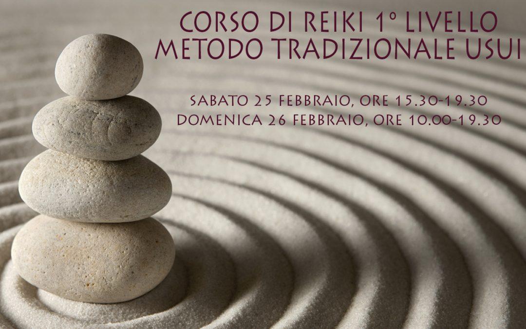 CORSO DI REIKI 1° LIVELLO – 25/26 febbraio 2017
